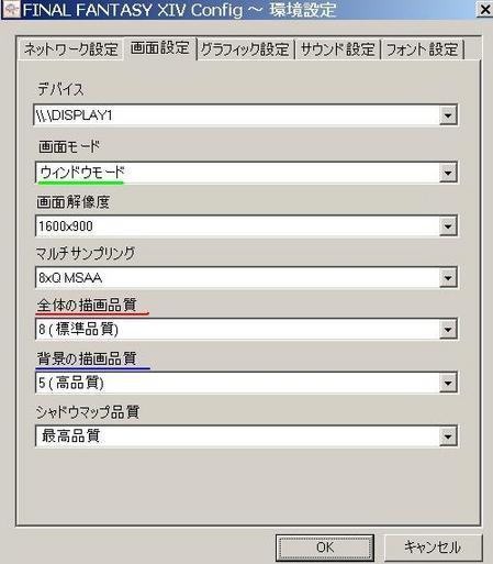 ss16-1.JPG
